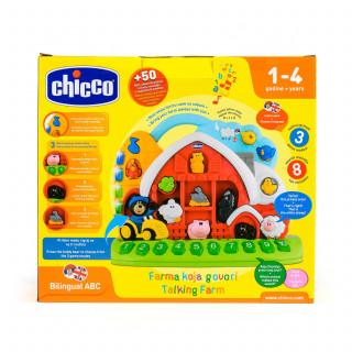 Chicco farma koja govori (engleski i srpski)