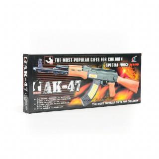 Hk Mini igračka vazdušna puška sa metom
