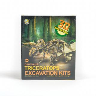 HK Mini igračka arheološki set Mamut