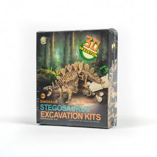 HK Mini igračka arheološki set Stegosaurus